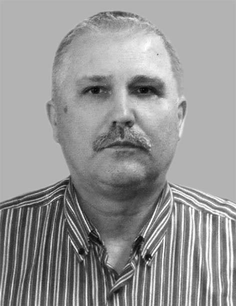 Лагно Федір Федорович