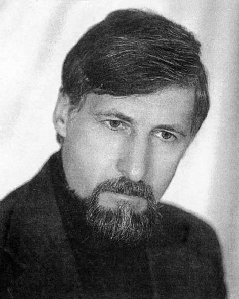 Купцов Валерій Євдокимович