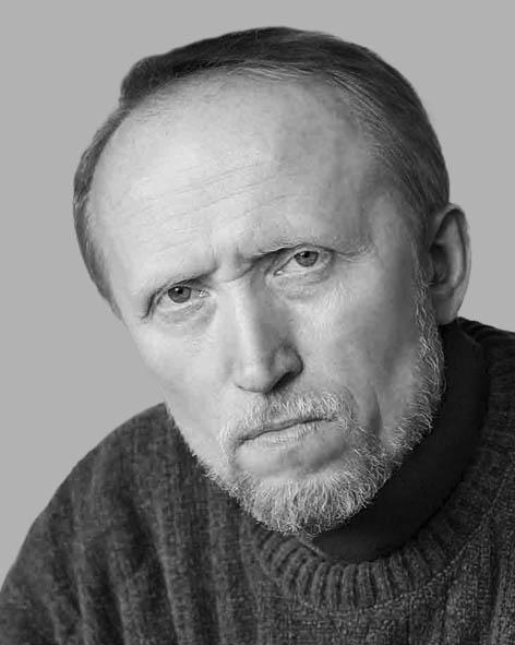 Кулик Валерій Григорович