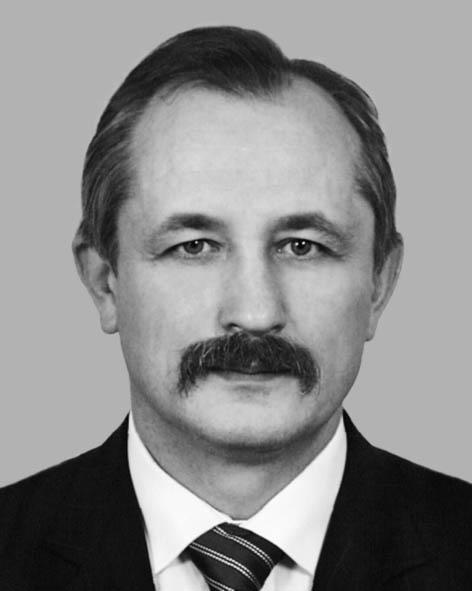 Куйбіда Василь  Степанович