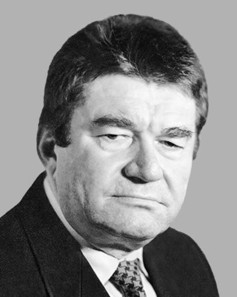 Куліш Євген Олексійович