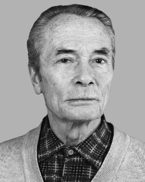 Курчиков Леонід Миколайович