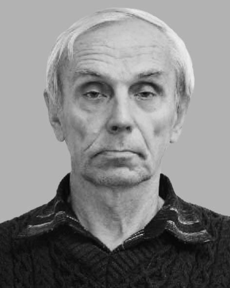 Кутько Володимир Іванович