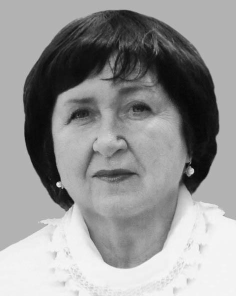 Кушнерьова Людмила Григорівна
