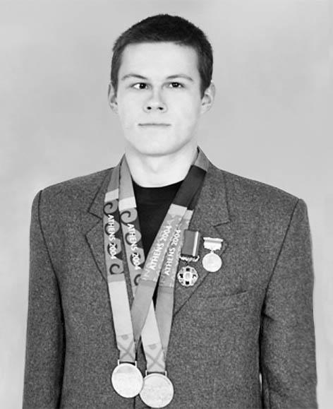 Кузьмін Дмитро Валерійович