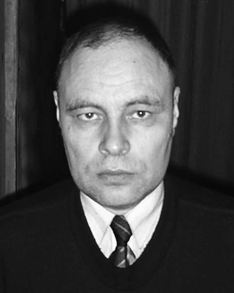 Кучук Георгій Анатолійович