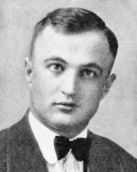 Купченко Володимир Юрійович