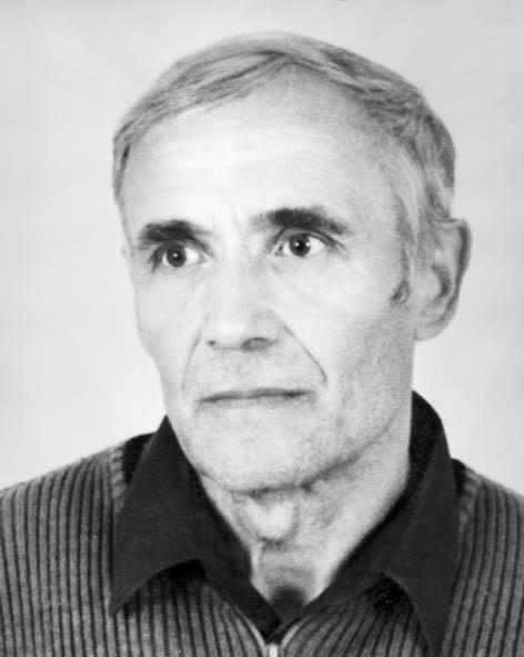 Купчишин Володимир Маркович