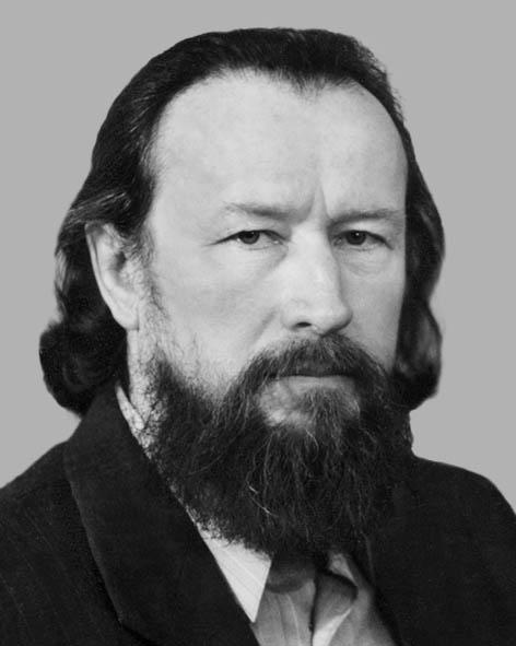 Курбала Євген Михайлович