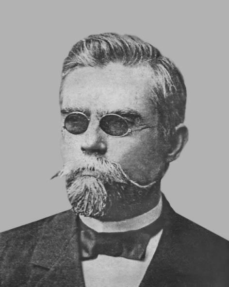 Курінний Петро Федорович