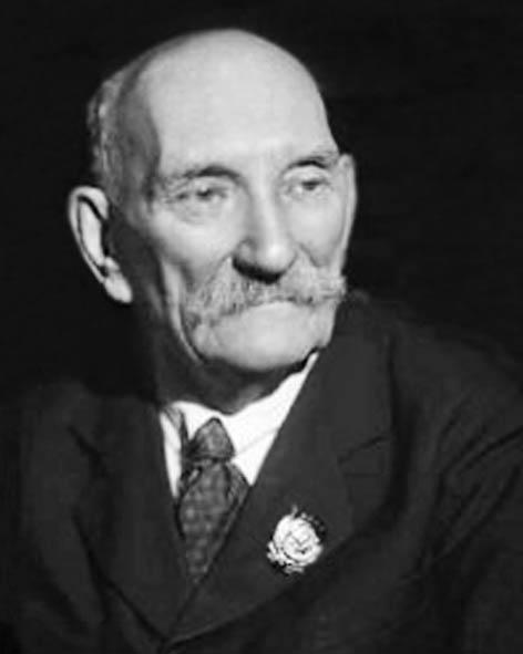 Курнаков Микола Семенович