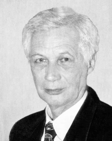 Кухар Валерій Павлович