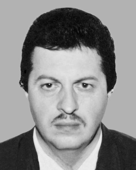 Кушнерик Володимир Іванович
