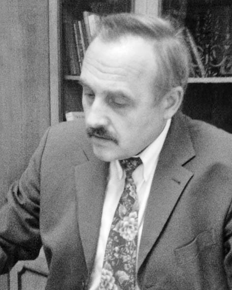 Лавров Віталій Васильович