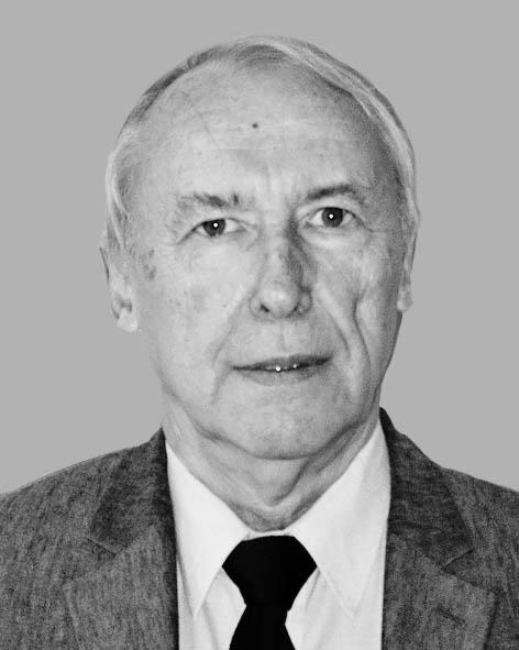 Лагутін Анатолій Юхимович