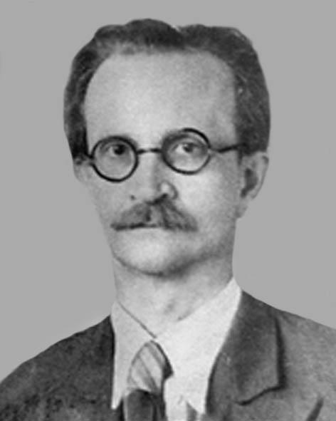Ладигін Борис Іванович