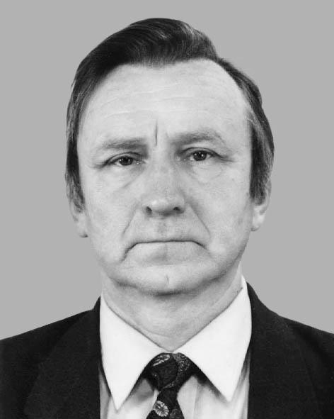Ладохін Сергій Васильович