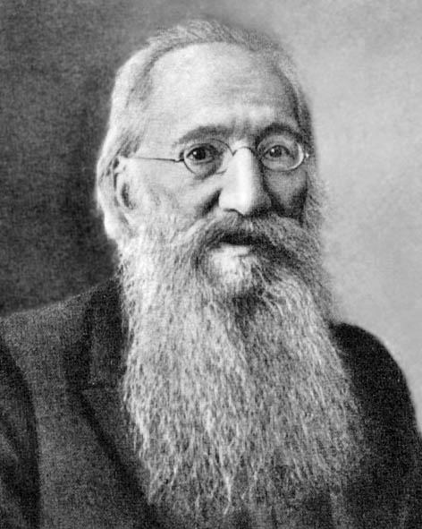 Ламанський Володимир Іванович