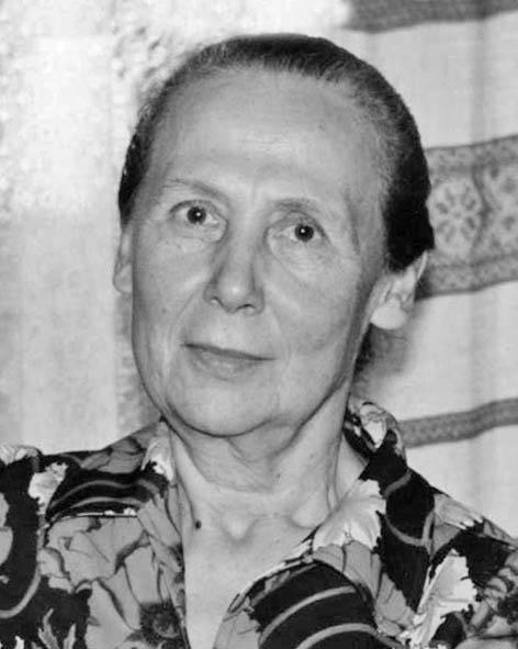 Лебединська Тетяна Миколаївна