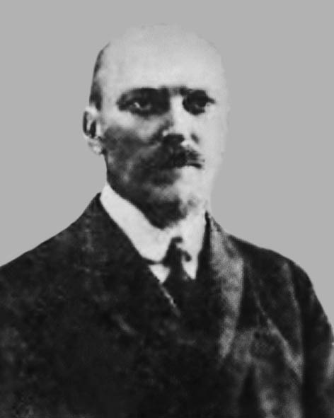 Левитський Олексій Авґустович