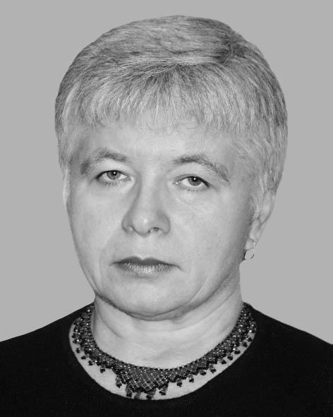 Левицька Галина Іванівна