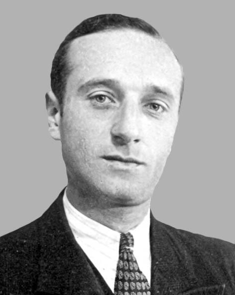 Левицький Богдан Юстинович
