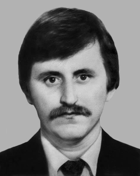 Левицький Василь Юрійович