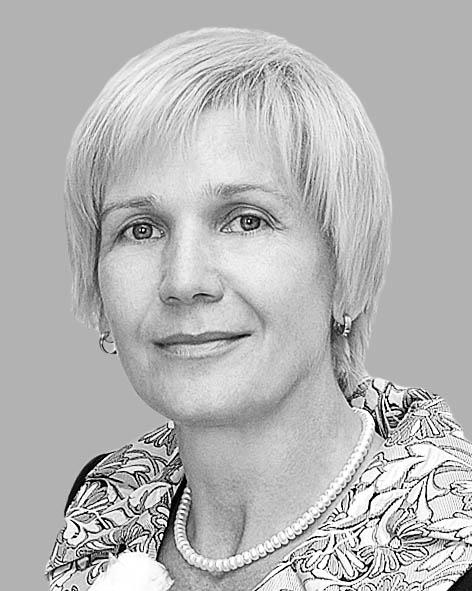 Левляс Тетяна Василівна