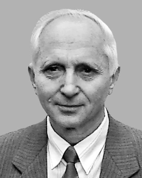 Левченко Володимир Іванович