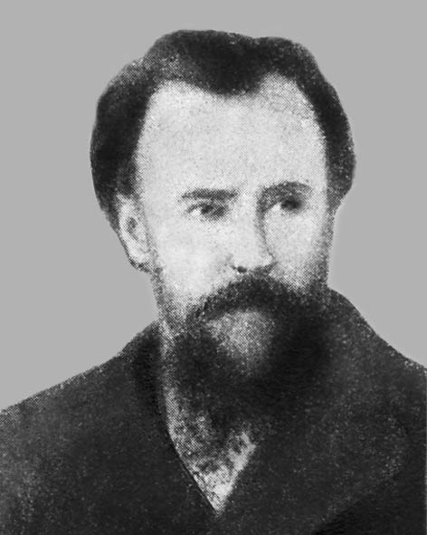 Левченко Микита  Васильович