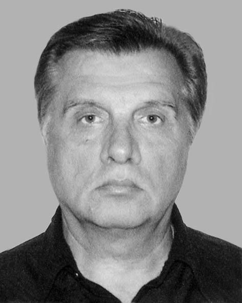 Куц Віталій Петрович