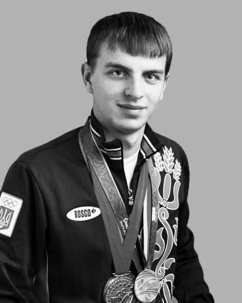 Куліш Сергій Володимирович