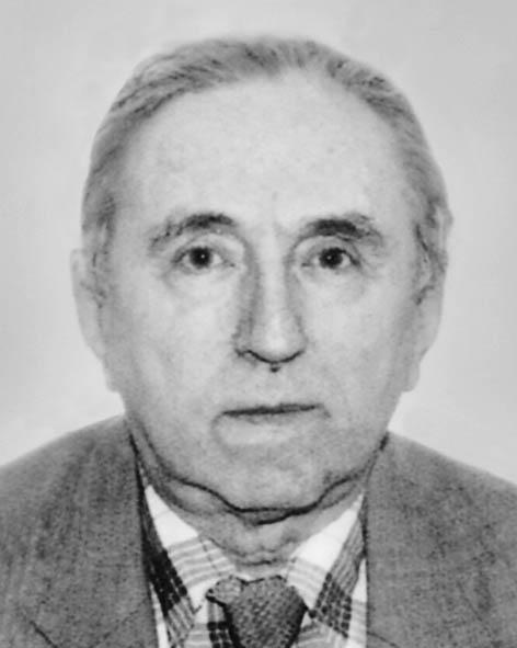 Кушнір Владилен Юхимович