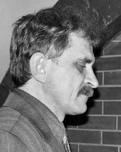 Курінний Сергій Георгійович