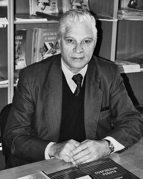 Лівинський Олександр Михайлович