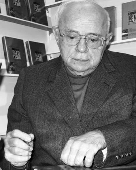 Лем Станіслав
