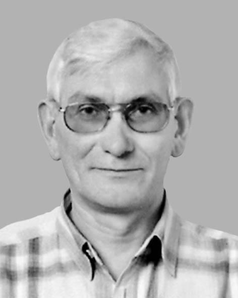 Леоненко Василь Федорович