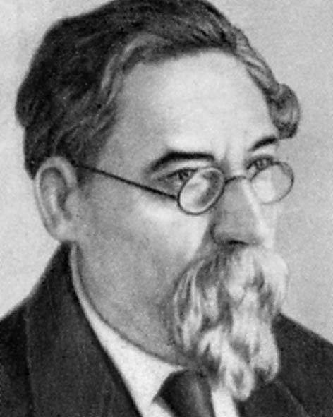 Леонтович Олександр Васильович