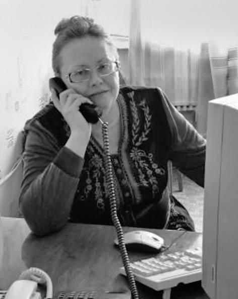Леонтьєва Вероніка Миколаївна