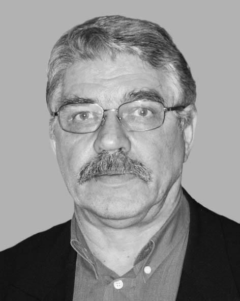 Лесняк Володимир Іванович