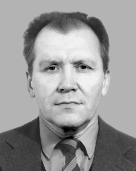 Леуш Станіслав Сергійович