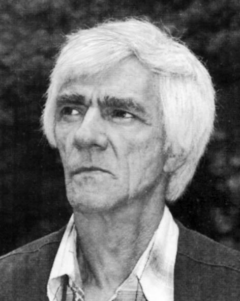 Лисенко Богдан Михайлович