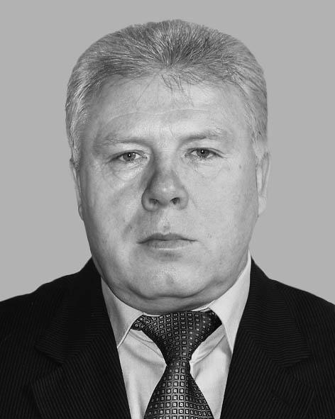 Лисенко Володимир Васильович