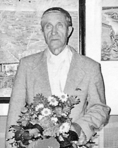 Лисенко Іван Іванович