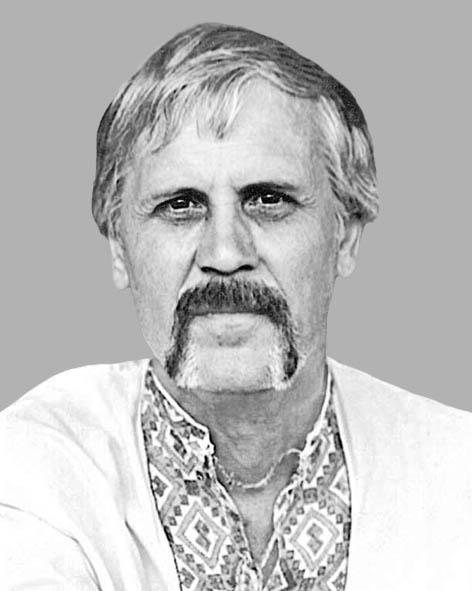 Лісовол Віктор Іванович