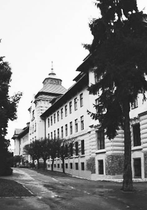 Лісотехнічний університет України Національний