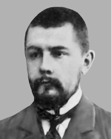 Ломоносов Юрій Володимирович