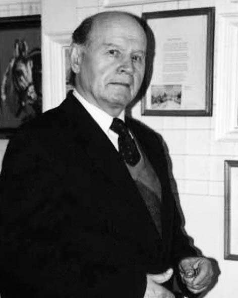Литвин Віталій Свиридович