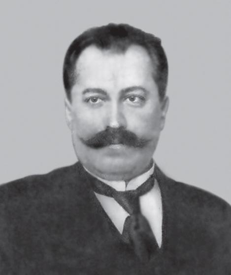 Дорошенко Дмитро Іванович