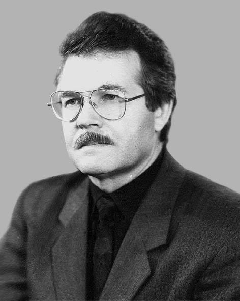 Даниленко Едуард Іванович